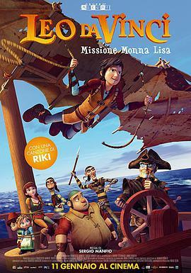 10月16日《达芬奇大冒险:拯救蒙娜丽莎》(意大利)