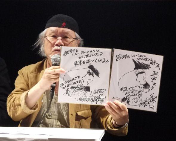 动画影评俱乐部松本零士见面会7月9日举行